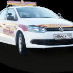 Лучшая автошкола онлайн  — evpatoriya.autoinline.com