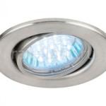 Качественные светильники светодиодные потолочные в компании http://zyabkin.com.ua/