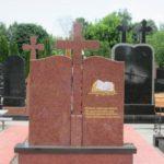 Какой памятник установить на могилу православного человека? Особенности христианской символики