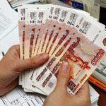 Современное микрокредитование